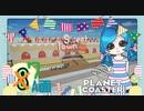 【PlanetCoaster】好きなものいっぱい遊園地 part7-A-【ゆっ...