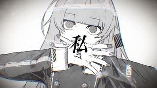 グレイ デイズ アン 【ᴹᵒˢʰᵘᵐⁱᵈᵒʳⁱ ☘】アングレイデイズ