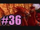 【実況】それにしてもこのチョコボ、うるさい【FF13-2】#36