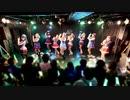【あくありうむ!】HAPPY PARTY TRAIN フェスライブ!1st LIVE映像【ラ!サンシャイン!!】