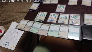 【生海月】なまくらじお【2020.5.21】