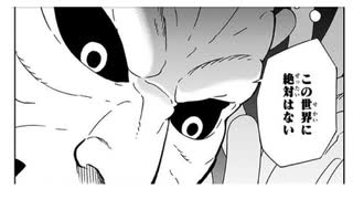 ゆっくり打ち切り漫画紹介第59週「サムラ