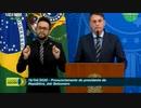 武漢肺炎感染者死者共に世界3位のブラジル大統領は都市封鎖に反対