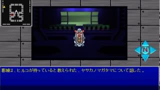 【ゆっくり】偽典 女神転生プレイ動画part