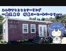 みんなでとことこツーリング122-1 ~鹿児島市 桜島コーヒー&ベーカリー~