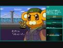 【スーパーロボット大戦W】 プレイ動画 Part17