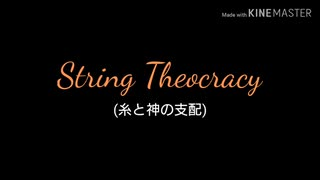 Library of Ruina 「String Theocracy」Mi