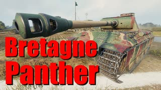 【WoT:Bretagne Panther】ゆっくり実況でおくる戦車戦Part727 byアラモンド