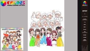 Animelo Summer Live 2020 -COLORS- テーマソング「なんてカラフルな世界!」のCDジャケットを描いてみた