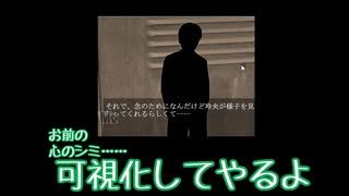 【Part1】「6年2組ゾンビ飼育委員」を楽