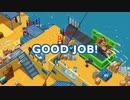 【単発実況】オカマが職場体験してみた2【GoodJob!】