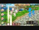 【花騎士】移動力ー攻撃力変換バフクリパのお試し2(VS水影EX破級ランタナ・ぺポ)