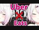 椎名唯華のくせに朝練して皆の昼飯をUber Eatsする動画です
