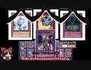 【遊戯王】遊戯王復帰勢のためのカード紹介!【ドラグーンオブレッドアイズ】