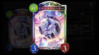 【新カード】〝骸の王〟は今日も〝ナイト
