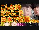 ゆっくり雑談 220回目(2020/5/22)