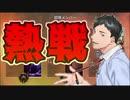 【APEX】元対魔忍な社と頼もしいバンガとレイスの神試合【にじさんじ】