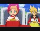 トミカ絆合体 アースグランナー 第8話 双子バースト!背中はまかせた作戦!