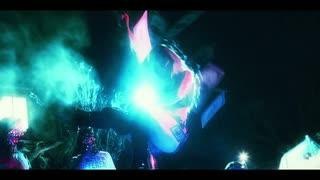 Travis Scott - goosebumps