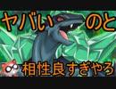 【遊戯王 雑談】宝玉獣エメラルドタートルと相性のいいのがやばいやつな件
