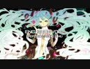 Rin / Enclosed Voice (feat. Hatsune Miku)