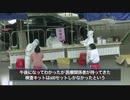 武漢市民「核酸検査は出鱈目!当局は我々を騙している!」