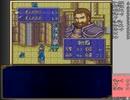 キャラ愛を抽選王が決めるファイアーエムブレム封印の剣part61