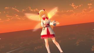 【東方MMD】輝ける日の光さんでキミノヨゾ