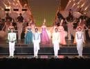 【宝塚】【TCA】TCAスペシャル2002 -LOVE- より 「五組そろって」