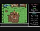 #12【ゆっくり】ガイア幻想紀 ノーダメ&赤い宝石全回収