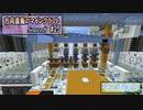 【Minecraft】 方向音痴のマインクラフト Season8 Part25 【...