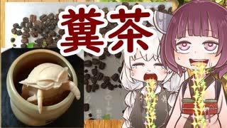ゆかりとずん子のマジキッチン 05 桜香る