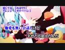 【ニコカラ】愛してる ボサノヴァアレンジ【off vocal】