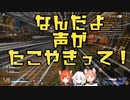 【声がたこ焼き】戦場でもひまちゃんのライン上で反復横跳びをするラトナ・プティ【にじさんじ】