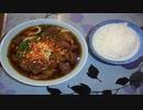 [飯動画] 肉うどん(大)+ごはん(大) 「肉うどん細川」