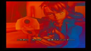 【ゼノサーガep1】SFゲームをやろう会_Part31