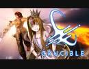 【Voiceroid実況】KONOZAMAフロントライン【Crucible】
