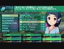 【卓M@s】GIRLS BE SWORD WORLD2.5 セッション11-6【SW2.5】