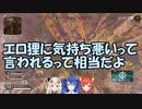 第73位:エロ狸に気持ち悪いと言われてしまった奈羅花