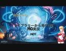 【MTG】弦巻マキのライブラリーから飛び出すMO実況 part1