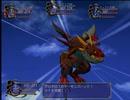 ドラゴンクロニクル 伝説のマスターアーク 大会モード 全員CPU