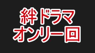 龍が如く7 字幕プレイ Part56