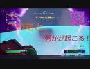 【フォートナイト】ゆっくり4人の(*´ω`)フォートナイトpart7