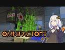 【Minecraft】あかりよろず工場 with GregTech C.E. #17【VOI...