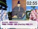 3分で歴代天皇紹介シリーズ! 「45代目 聖武天皇」