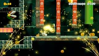 マリオメーカー2:探索が楽しく歯応えもほどよいコースをプレイ!
