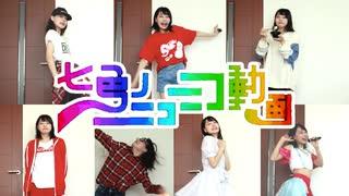 【チャイナ】七色のニコニコ動画 自由に踊