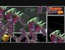 第151位:【ゆっくり解説】日本WiiU版ドンキーコング64 Any%RTA 31:26 (2/2)