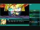 【スーパーロボット大戦W】 プレイ動画 Part18