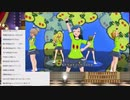 ミリシタ 「Do the IDOL!! 〜断崖絶壁チュパカブラ〜」フル尺版